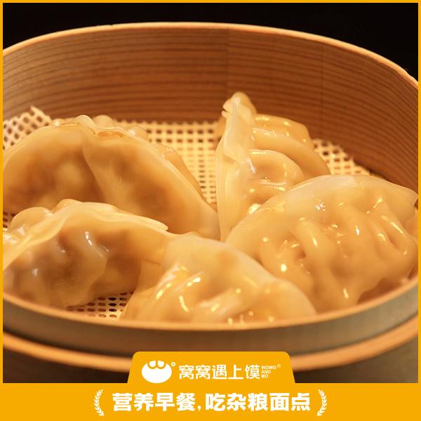 玉米/香菇/鲜肉蒸饺